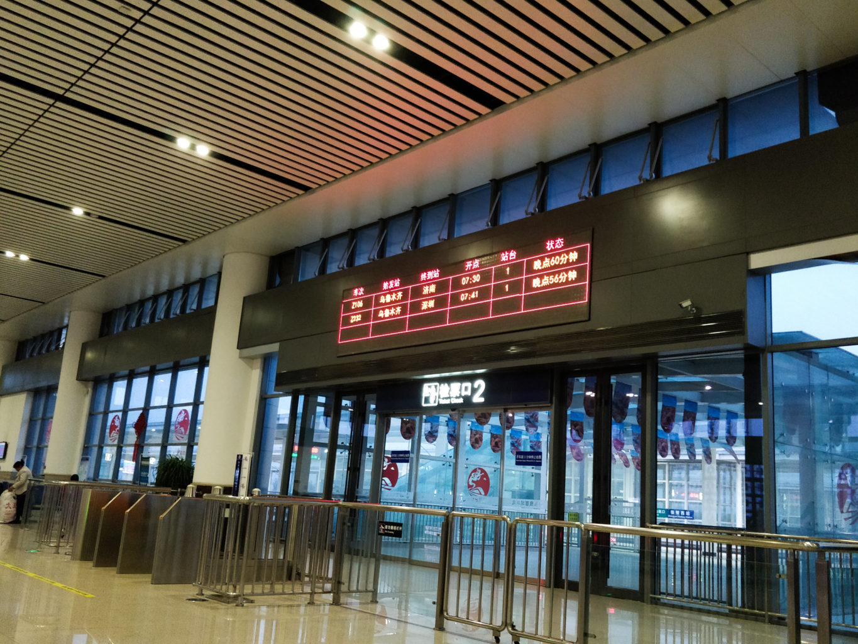 Zhangye West railway station
