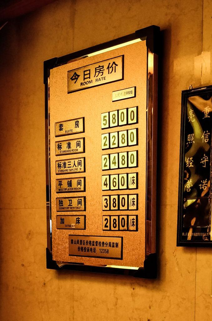Cennik w Baiyun Hotel