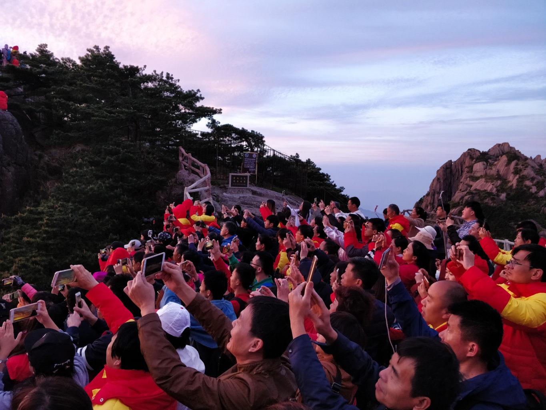 Wschód Słońca w Huangshan