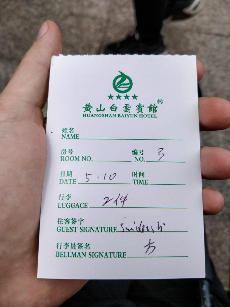 Przechowalnia Bagażu w Baiyun Hotel