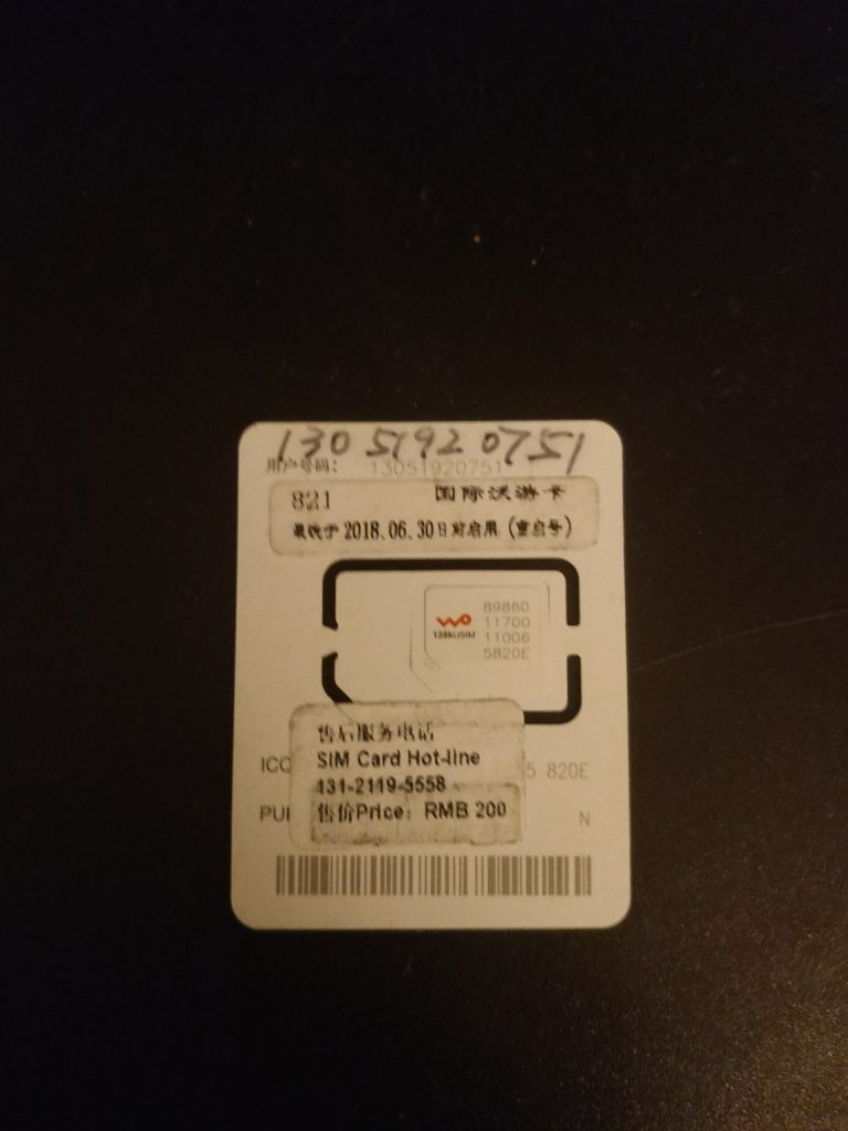 China Unicorn Sim Card