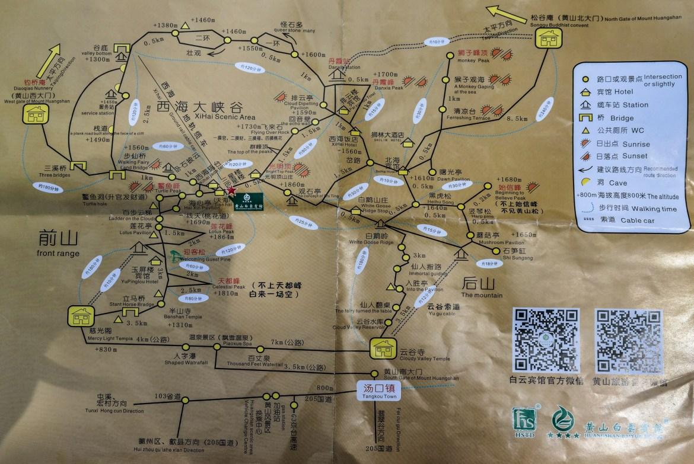 Mapa Gór Żółtych