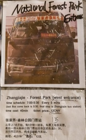 Bus do zachodniej bramy parku Zhangjiajie