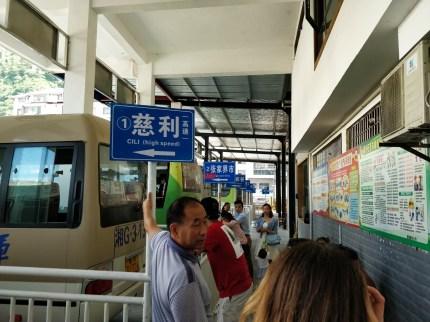 dworzec w Wulingyuan