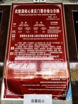 Ceny biletów do parku Avatara
