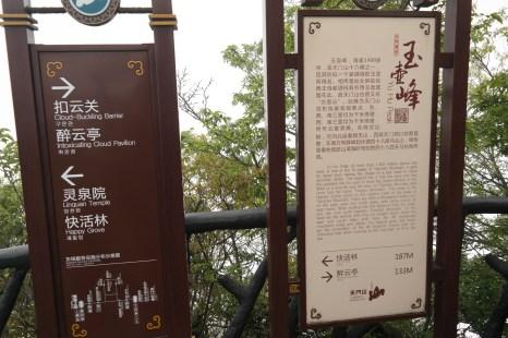 Yu Hu Peak