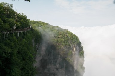 Tianmen Glass Bridge