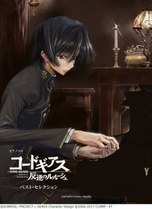 code geass sheet music piano best selection