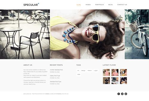 Specular Gallery WordPress Theme