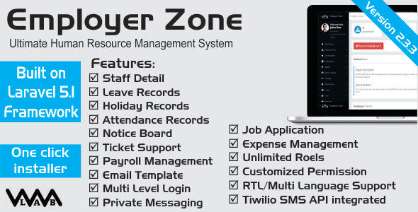 HRM - Employer Zone : Ultimate Human Resource Manager