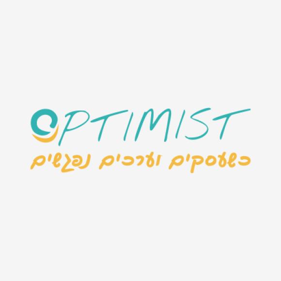 optimim2