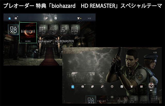 Resident Evil Zero podría tener una versión remasterizada - Código Espagueti
