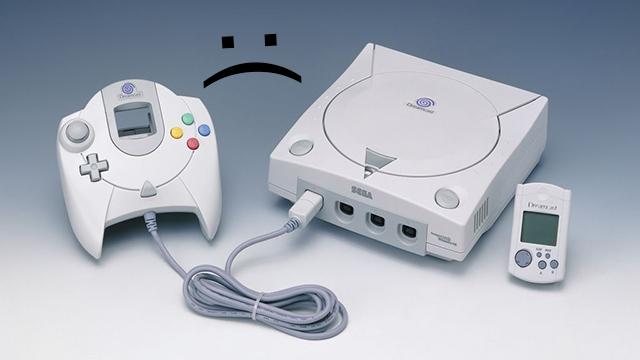 Dreamcast_triste