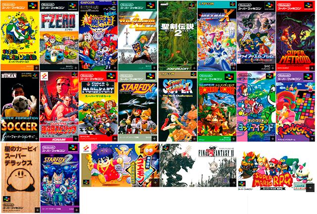 La lista de juegos que incluirá el Super Famicom