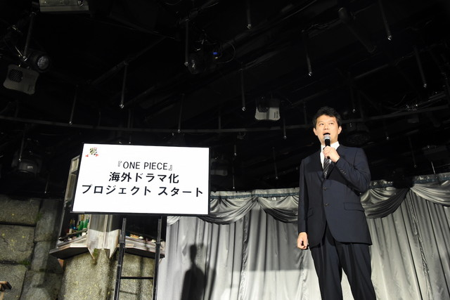 Hiroyuki Nakano, editor de Weekly Shonen Jump
