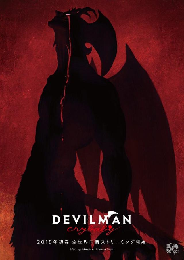 Póster oficial de Devilman Crybaby