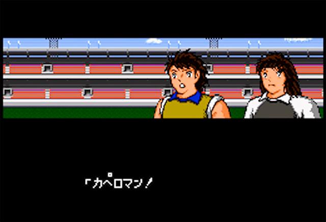 los dos jugadores japoneses con la camiseta del club america