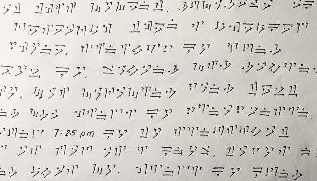 Carta en Dovahzul