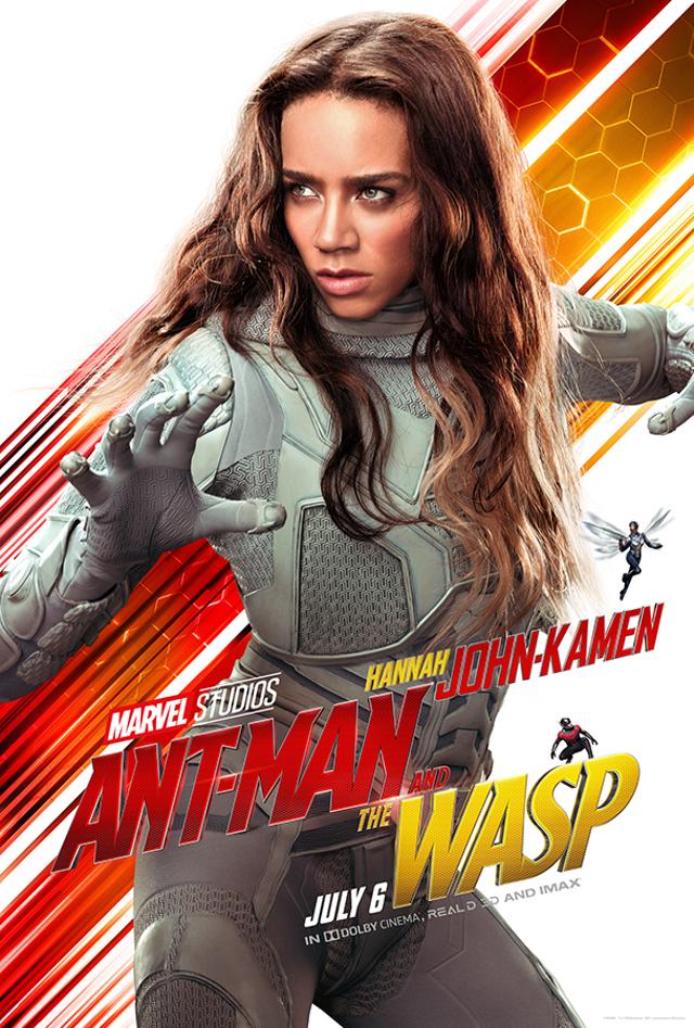 Hannah John-Kamen será Ghost en un póster oficial