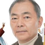 Unshou Ishizuka actor de voz japones