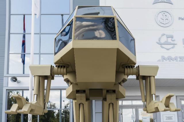 Este concepto de robot ruso parece sacado de Robocop