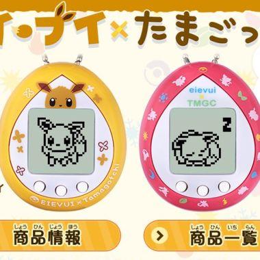 Pokemon Tamagochi