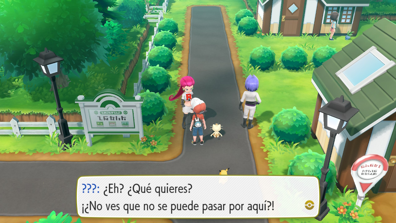 pokemon-lets-go-pikachu-equipo-rocket