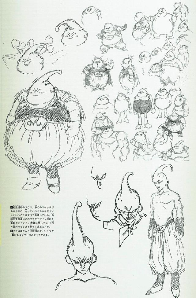 Bocetos originales de Buu
