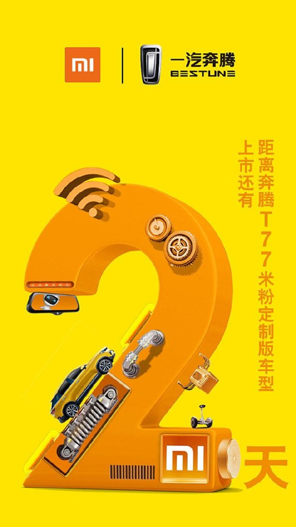 Xiaomi, Bestune T77, SUV, Carro