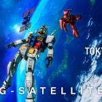 Juegos Olímpicos, Tokio 2020, Gundam, Japón