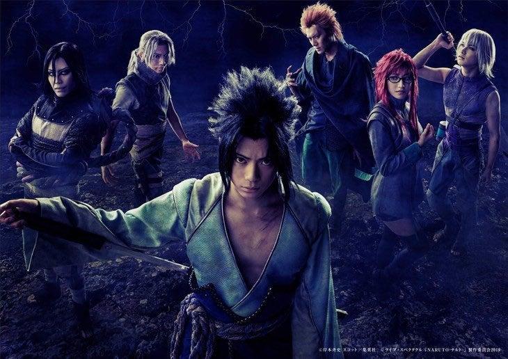 Naruto, Live Action, Villanos, Sasuke