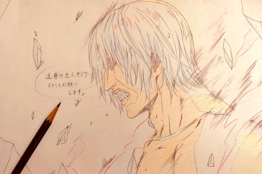 22/07/19 Attack On Titan, Shingeki No Kyojin, Uemi, Ilustraciones