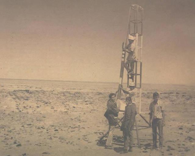 Cabo Tuna San Luis Potosí Lanzamiento Cohete