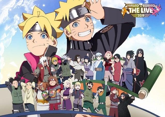 22/07/19 Naruto, 20 Aniversario, Póster, Boruto