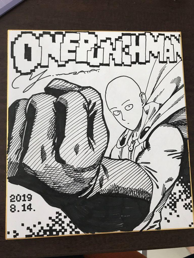 15/08/19 One Punch Man, Saitama, Sketch, Yusuke Murata