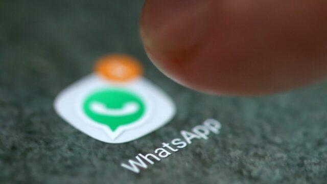 WhatsApp corrige error Splash screen