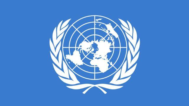 Revelan ONU Hackeada 2019