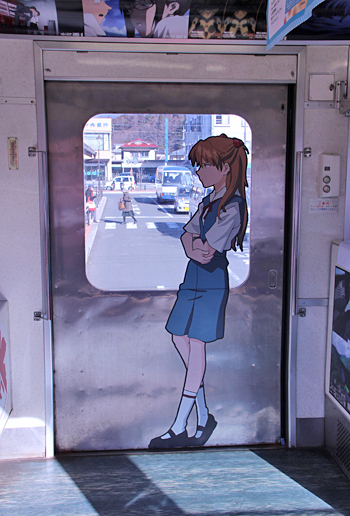 Japón metro evangelion