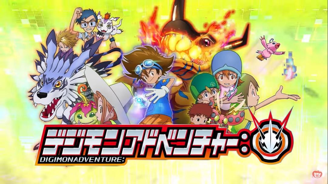 Reboot Serie Animada Digimon Adventure