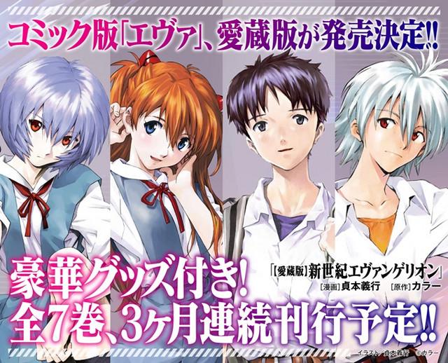 Neon Genesis Evangelion Manga Edición Especial