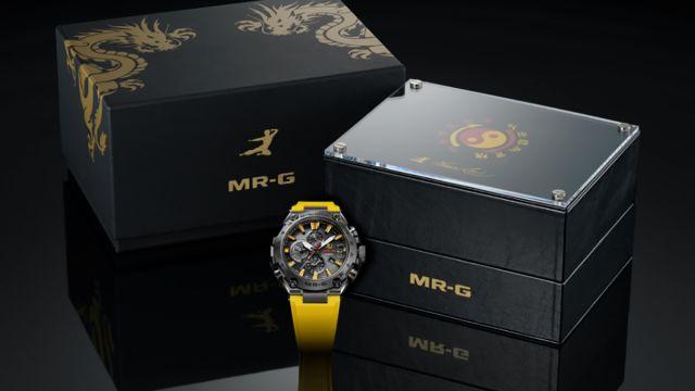 Casio Reloj Bruce Lee