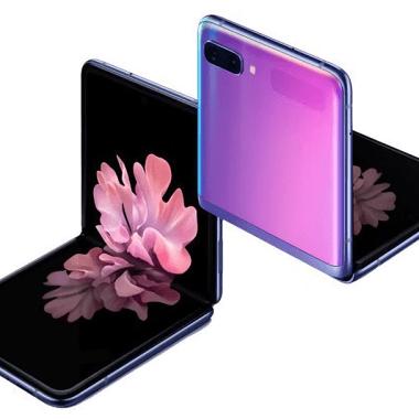 El nueov Samsung Galaxy Flip Z