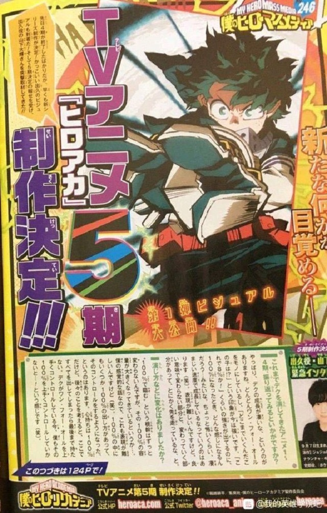 My Hero Academia Temporada 5 Weekly Shonen Jump