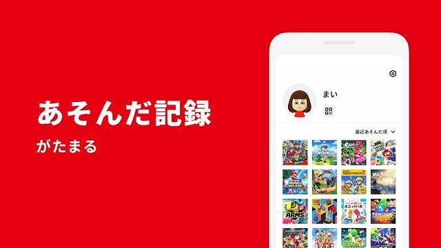My Nintendo Nueva App