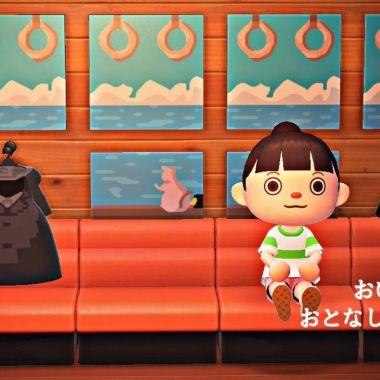 El viaje de Chihiro Animal Crossing