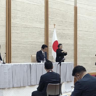 Japón prohíbe entrada mexicanos