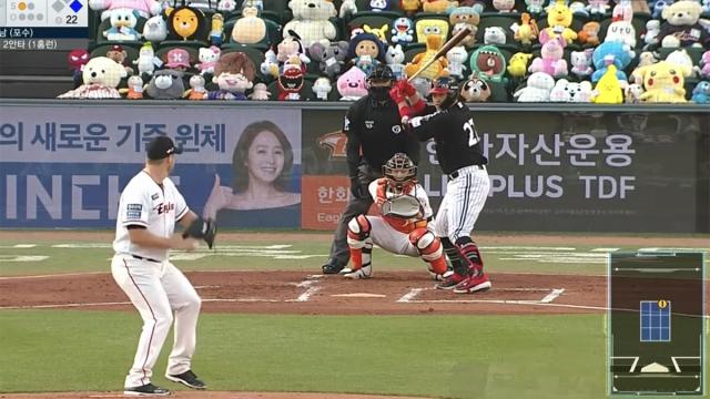 Beisbol Corea del sur Pokémon