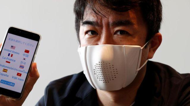 Cubrebocas Inteligente C-Mask
