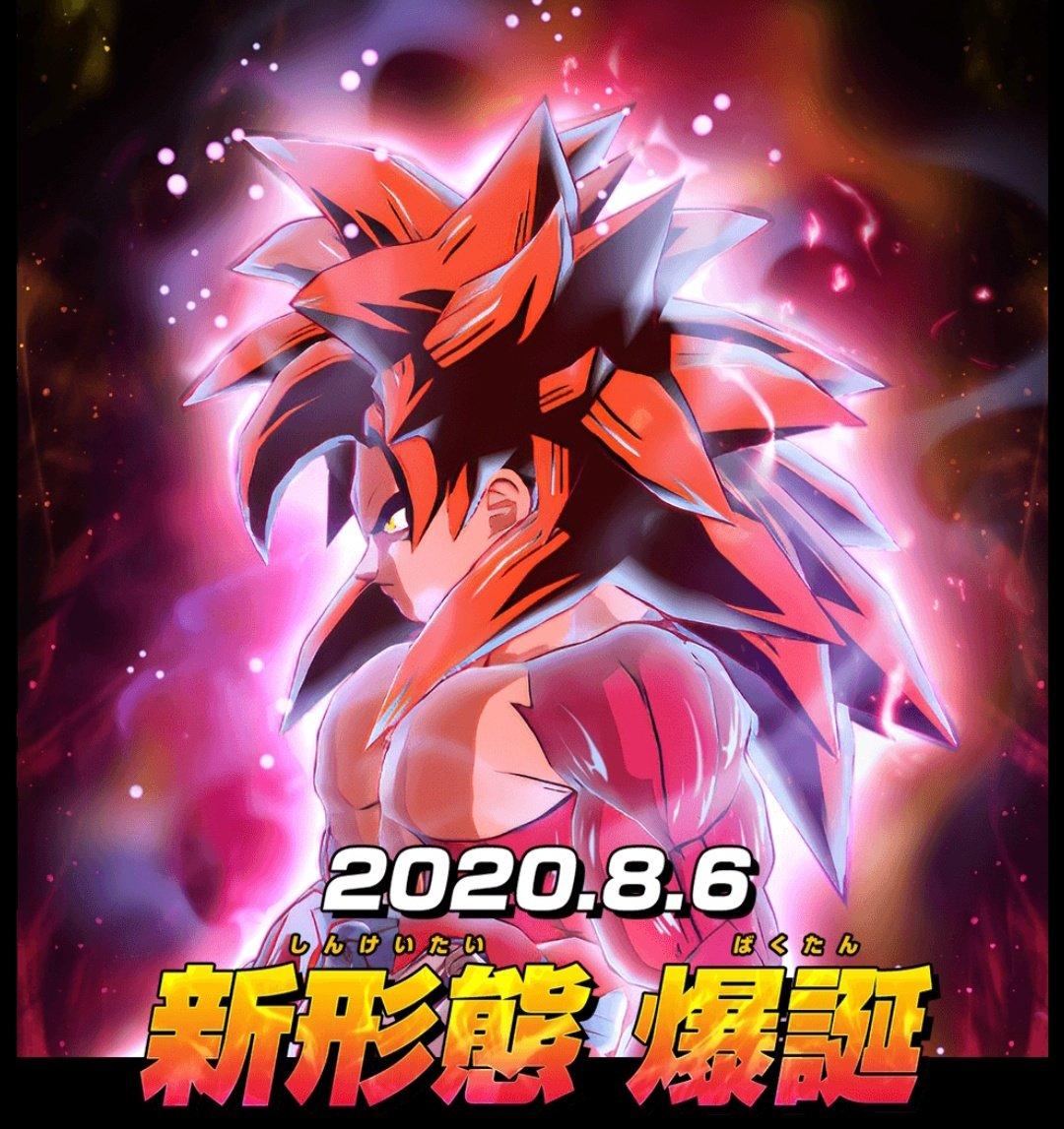 nivel Súper Saiyajin Fase 4 Limit Breaker