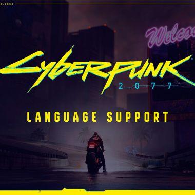 Cyberpunk 2077 doblaje